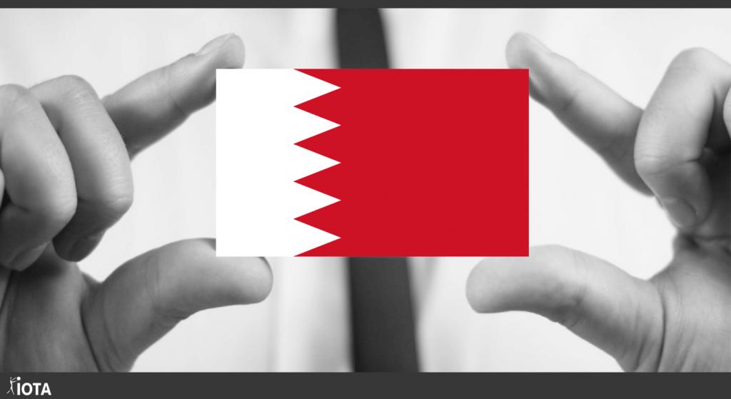 IOTA Group poursuit sa stratégie de développement au Royaume de Bahreïn !